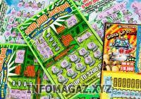 Сколько можно заработать на лотереях