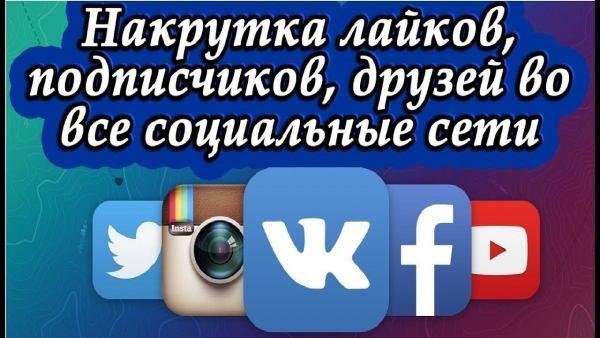 340 подписчиков и 760 лайков в фейсбук