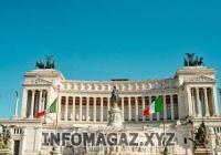 Как купить недвижимость в Италии?