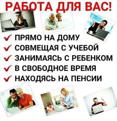 биржа заработка на заданиях