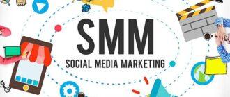 ТОП-7 популярных социальных сетей для бизнеса